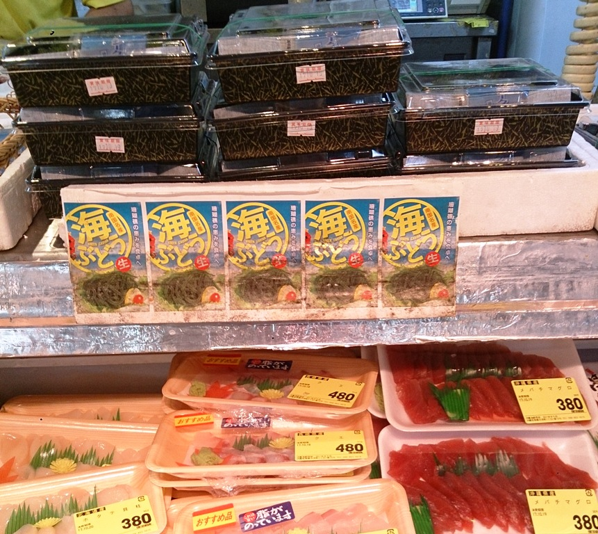 海ぶどう 沖縄 食べない