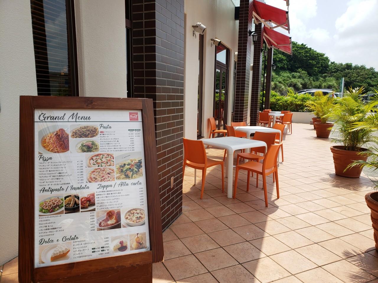 カプリチョーザ 沖縄