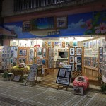 島の絵ギャラリー 画楽洞(那覇市)