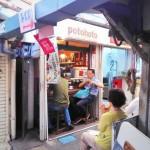 焙煎仕立てのコーヒー COFFEE potohoto(那覇市/栄町市場)