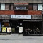 新食感のかき氷を食べよう 雪花の郷(那覇市)