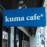 クマがいっぱいのkuma cafe(那覇市)