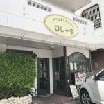 キッシュが美味しいカフェ・ド・ロレーヌ(那覇市)