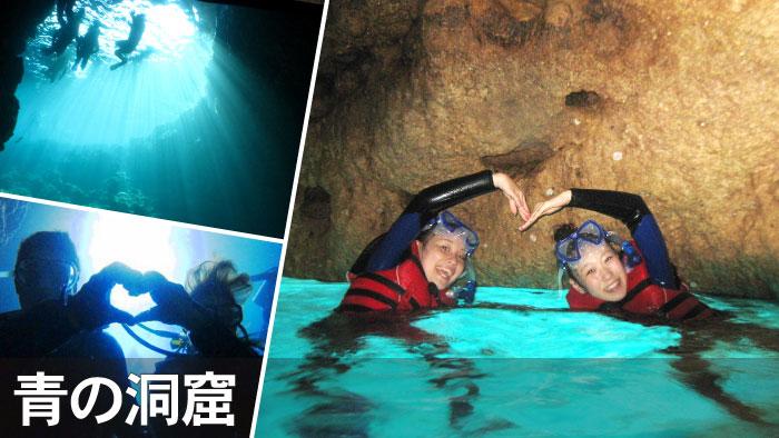blue-cave_big.jpg