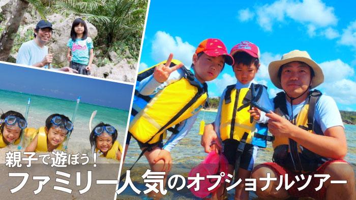 family_big.jpg